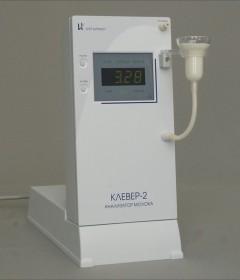 Клевер-2